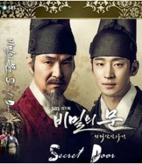 Secret Door บัลลังก์เลือดแห่งวังหลวง 6 DVD (24ตอนจบ) ภาพมาสเตอร์ โมเสียงไทย (พากษ์ไทย+ซับไทย)
