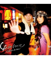 Let it Be Love วุ่นรักหลากรส 4 DVD (20ตอนจบ) ภาพมาสเตอร์ โมเสียงไทย