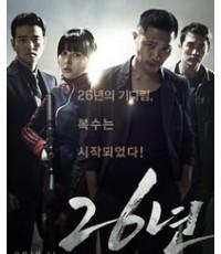 26 Year 2012 / 1 DVD (ซับไทย) หนังเกาหลี