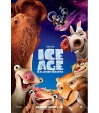 Ice Age: Collision Course (2016) | ไอซ์ เอจ: ผจญอุกกาบาตสุดอลเวง 1 DVD (พากย์ไทย+บรรยายไทย)
