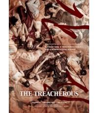 The Treacherous (2015) 1 DVD (ซับไทย) หนังเกาหลี