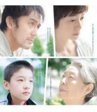 After the Storm : รักได้มั้ย พ่อคนนี้ 1 DVD (พากษ์ไทย+ซับไทย) หนังญี่ป่น