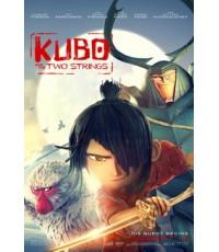 Kubo And The Two Strings (2016) : คูโบ้ และพิณมหัศจรรย์ 1 DVD (พากษ์ไทย+บรรยายไทย)