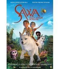Savva. Serdtse voina (2015) ซาฟวา หนูน้อยหัวใจมหากาฬ 1 DVD (พากย์ไทย+ซับไทย)