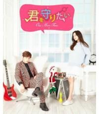 The Day After We Broke Up 1 DVD (8ตอนจบ) ซับไทย L Infinite