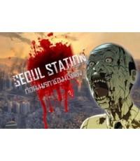 Seoul Station (2016) / ก่อนนรกซอมบี้คลั่ง 1 DVD (พากย์ไทย) การ์ตูน