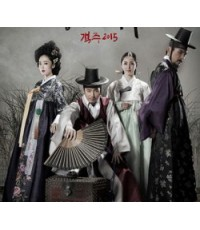 The Merchant Gaekju พ่อค้าเร่แห่งโชซอน 11 DVD (41ตอนจบ) ภาพมาสเตอร์ โมเสียงไทย