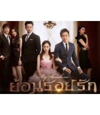 My Sunshine : ย้อนรอยรัก 6 DVD (36ตอนจบ) ภาพมาสเตอร์ โมเสียงไทย