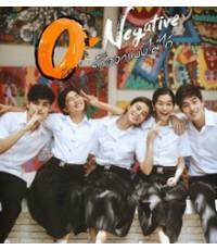 O-Negative รักออกแบบไม่ได้ 5 แผ่นจบ (ต่อ-ธนภพ,เก้า-จิรายุ,วิโอเล็ต,เก้า-สุภัสสรา)