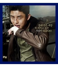Tough As Iron  1 DVD ซับไทย Yoo Ah-In  (หนังเกาหลี)