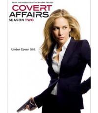 Covert Affairs Season 2 : สวยซ่อนเล็บ ปี 2 / 4 DVD [พากย์ไทย + อังกฤษ]