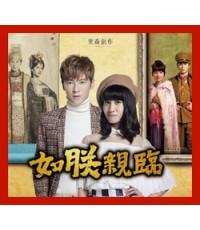The King of Romance 4 DVD (17ตอนจบ) ซับไทย จบ