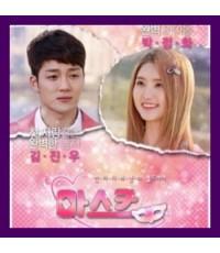 Mask 2017 Webdrama 1 DVD (10ตอนจบ) (ซับไทย) จบ Junghwa EXID, Kim Jin Woo