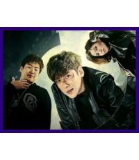Fabricated City 1 DVD (ซับไทย) จีชางอุค (หนังเกาหลี)