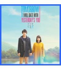 Tomorrow I will date with yesterday s you (2016) พรุ่งนี้ผมจะเดตกับเธอคนเมื่อวาน 1 DVD พากษ์+ซับไทย