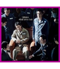 The Prison 1 DVD (ซับไทย) Kim Rae-Won (หนังเกาหลี)