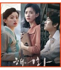 Love Lies (2016) 1 DVD (พากษ์ไทย+บรรยายไทย) หนังเกาหลี