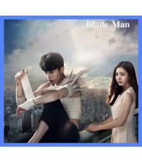 Blade Man วุ่นหัวใจ เจ้านายขี้วีน 5 DVD (18ตอนจบ) ภาพมาสเตอร์ โมเสียงไทย