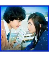 One Week Friends 1 DVD ซับไทย (หนังญี่ปุ่น)