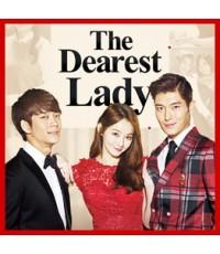 Best Lovers / The Greatest Couple 14 DVD (116ตอนจบ) ซับไทย (จบ)