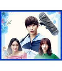 Another Oh Hae Young วุ่นนัก รักนี้ของ โอ แฮยอง 5 DVD (18ตอนจบ) ภาพมาสเตอร์ โมเสียงไทย