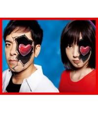 Wanitokagegisu 1 DVD (10epจบ) (ซับไทย) จบ