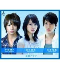Umareru. 2 DVD (ซับไทย) จบ