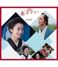 Here Come Asa !อาสะ ยอดหญิงหัวใจแกร่ง 11 DVD (156ตอนจบ) ภาพมาสเตอร์ โมเสียงไทย