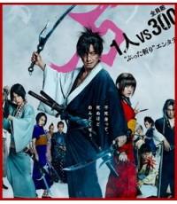 Blade of the Immortal (2017) 1 DVD (ซับไทย) หนังญี่ปุ่น (ทาคุยะ)