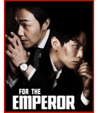 For the Emperor 1 DVD (ซับไทย) อีมินกิ, อีแทอิม (หนังเกาหลี)