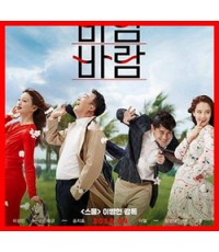 What a Man Wants 1 DVD ซับไทย (หนังเกาหลี) ชินฮาคยอง, ซงจีฮโย
