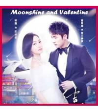 Moonshine and Valentine 4 DVD (25ตอนจบ) ซับไทย (จบ) Huang Jingyu, วิคตอเรีย f(x)