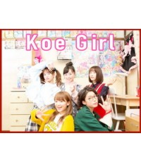 Koe Girl 1 DVD (10 Epจบ) ซับไทย ซีรี่ย์ญี่ปุ่น