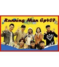 Running Man Ep.407 : 1 DVD [Sub Thai]