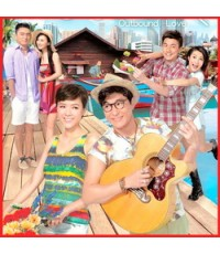Outbound Love วุ่นรักอุบัติข้ามแดน 5 DVD (21ตอนจบ) ภาพมาสเตอร์ โมเสียงไทย