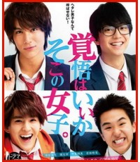 Kakugo wa Iika Soko no Joshi 1 DVD (5Epจบ) ซับไทย (จบ)