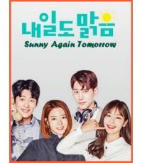 Sunny Again Tomorrow 15 DVD (121ตอนจบ) ซับไทย (จบ)