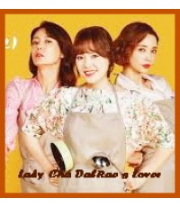 Lady Cha DalRae s Lover 12 DVD ซับไทย (จบ)