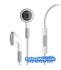 [ถูกกก สุดๆ แค่ 499บ เท่านั้น!] หูฟัง + Remote Volume Control + ไมค์ iPad iPhone iPod ทรง Original