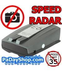 เรดาร์แจ้งเตือนกล้องตวจจับความเร็วของตำรวจ Car Speed Radar ครบทุกย่านความถี่+อุปกรณ์เสริมเพียบ