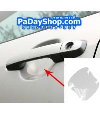 [5อันสุดท้าย] สติ้กเกอร์ ปกป้องกันรอยเล็บ+คราบ ที่จับประตูรถ ลดพิเศษ แค่ชุดละ 99บาท