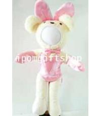 ตุ๊กตา 3 มิติ หมีผ้าขนหนู 15 นิ้ว ชุดบักบันนี่สีชมพู