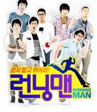 Running man EP.13 (Lizzy[After School], Jang Dong Min) 1 DVD ซับไทย