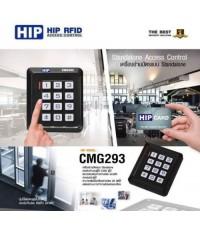 HIP CMG-293 ระบบควบคุมเปิดปิดประตู แบบบัตร คีย์การ์ด