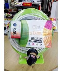 จานปิคนิค 35 ซ.ม. Thaisat พร้อมหัว LNB 1 หัว,กล่อง GMMZ Mini และสายสัญญาณ 10 เมตร