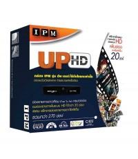 กล่อง IPM ช่องระบบ HD รุ่น IPM UP HD