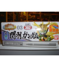 Gundam 3ก๊ก No.3