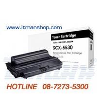 หมึกพิมพ์โทเนอร์ SAMSUNG SCX-5530 (รีมานู)