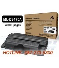 หมึกพิมพ์โทเนอร์ ML-D3470A สำหรับ Samsung ML-3470,ML-3471ND
