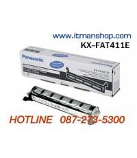 หมึกโทเนอร์ FAX  PANASONIC KX-FAT411E สำหรับ KX-MB2025/2030/2085